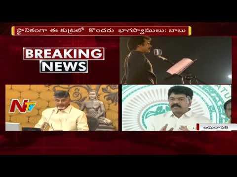 TDP MLA Bonda Uma Responds on Pawan Kalyan Comments @ Janasena Formation Day || NTV
