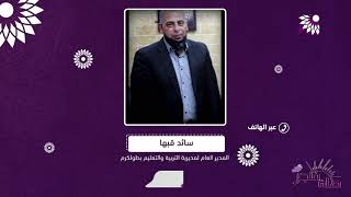 بدء حملة تطعيم طلبة المدارس الحكومية والاهلية بالضفة وغزة