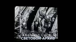 Раскопки Рима начало ХХ века (Рус. перевод)