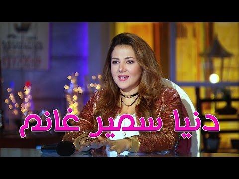 Talata Fe Wa7ed - Episode 17   تلاته في واحد   شيماء سيف مع الفنانه دنيا سمير غانم