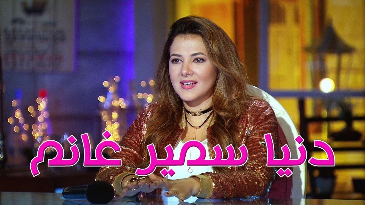 Talata Fe Wa7ed - Episode 17 | تلاته في واحد | شيماء سيف مع الفنانه دنيا سمير غانم