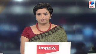 സന്ധ്യാ വാർത്ത  | 6 P M News |  News Anchor - Nisha Purushothaman | June 18, 2019