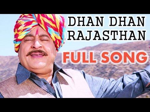 Dhan Dhan Rajasthan - New Rajasthani Song   Udit Narayan   Mayad Thari Chidakali Radha