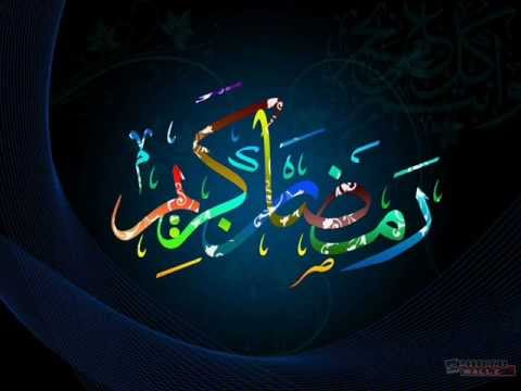 Ramadan 2012 Wallpapers Cards I Ramzan Mubarak Sms Wishes Messages