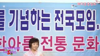 가수 양순호 비 내리는 고모령(원곡 현인)배기모중앙회 신년회 뉴힐탑호텔 2018.1.28.