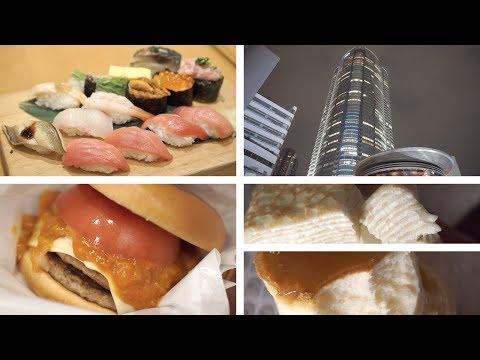 Japan, Day 6.1, Tokyo - Itamae Sushi, Roppongi Hills Mori Tower, MOS Burger, 7-Eleven Cakes [4K]
