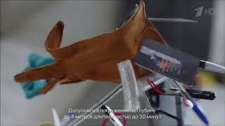 Реклама Эппл АйФоун11 Держит удар - Сентябрь 2019