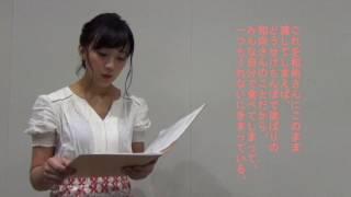 楠山正雄さんの「和尚さんと小僧」を竹内由恵が朗読しました。登場人物...