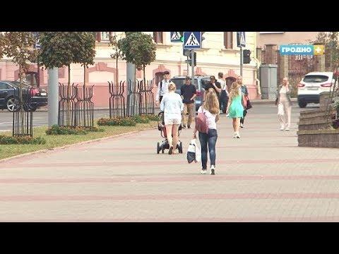 Новости Гродно Плюс...