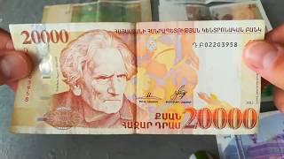 видео Армянский драм