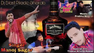 New gharhwali dj blast song manoj Sagar babu bhai reping song