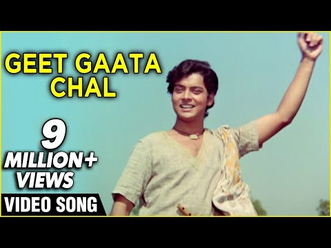 Geet Gaata Chal Full Video Song | गीत गाता चल Title Track |