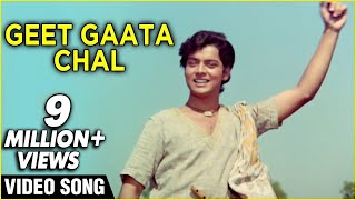 Download lagu Geet Gaata Chal Video Song | Title Track | Sachin | Sarika | Ravindra Jain
