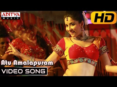 Atu Amalapuram Remix - Kotha Janta Video Songs - Allu Sirish, Regina Cassandra