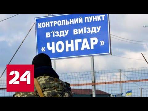 Бегство украинского военного в Крым попало на видео - в США обеспокоены. 60 минут от 03.06.20