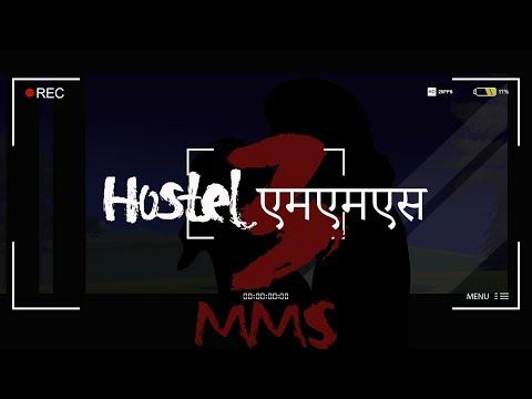 Nepali Horror Stories   Dar Lagyo My Lord Part 3 (MMS)