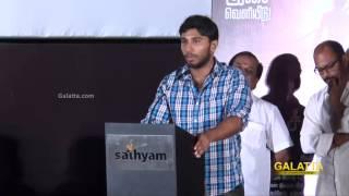 Appuchi Gramam Audio Launch Part 1