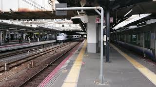 【関空特急はるか】入線と【関空紀州路快速】発車