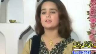 sister of Ghazala Javed Pashto new singer New sad pashto song 2013 Rang me tapase