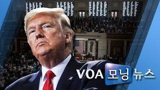 [VOA 모닝 뉴스] 12월 20일