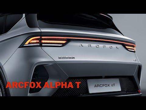 Elektro SUV ArcFox Alpha-T (αT) von Magna und BAIC