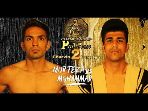 وحشت در قفس محمد سالاروند و مرتضی طاهرخانی | Morteza Taherkhani Vs Mohammad Salarvand Pahlevan 2