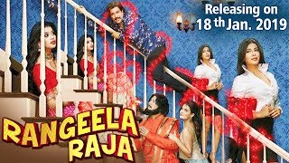 Rangeela Raja - Upcoming Bollywood Movie 2018 | Pahlaj Nihalani, Govinda,  Shakti Kapoor, Mishika Chourasia, Anupama Agnihotri, Digangana Suryavanshi