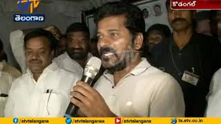 Kodangal People Must Give Strong Answer to KCR | Cong's Revanth Reddy