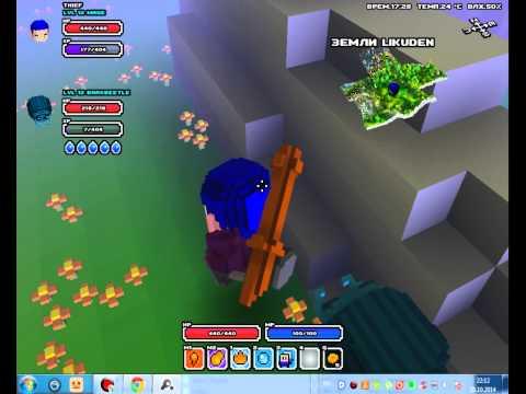 Как сохраниться в игре Cube world? Ответ.