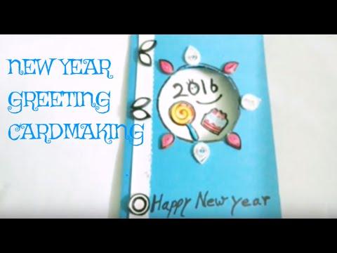 DIY New Year Cardmaking/Happy New Year 2016 Greeting Card ...