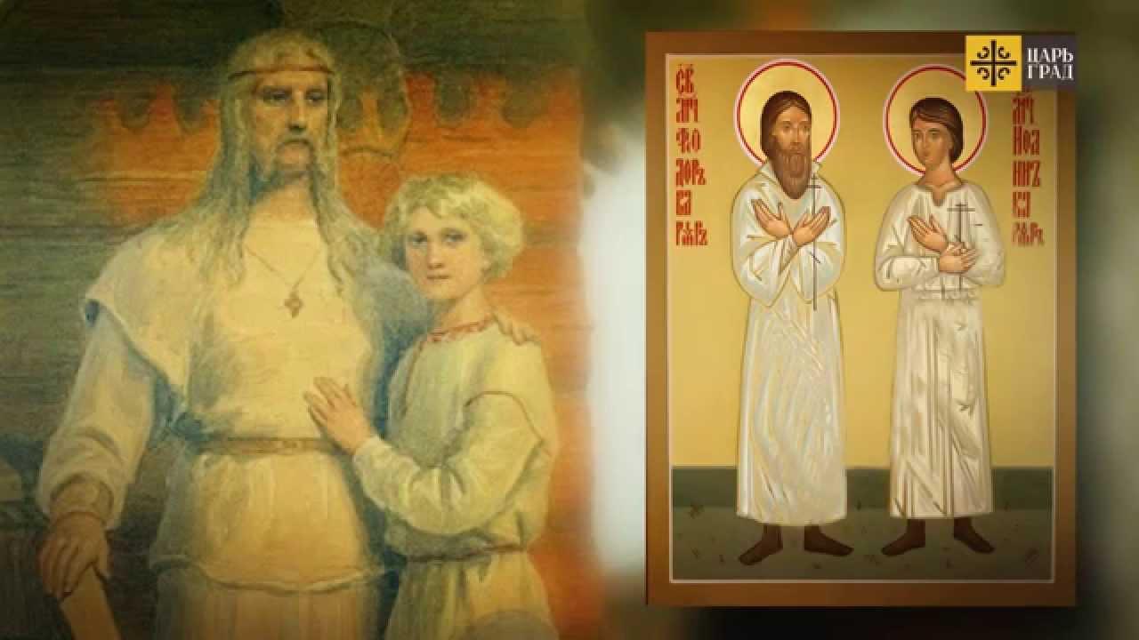 святые мученики за Христа - дети Maxresdefault
