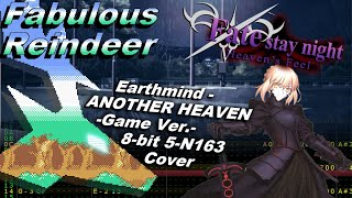 Fate/Stay Night: Heaven's Feel - ANOTHER HEAVEN (Game Ver.) 8-bit 5-N163 Cover - FabulousReindeer