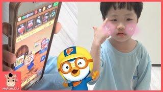 뽀로로 펭귄런 게임 하다! 미니 뽀로로와 친구들 얼음섬 구하기 ♡ 어린이 게임 놀이 Pororo Penguin Run Kids Game | 말이야와아이들 MariAndKids