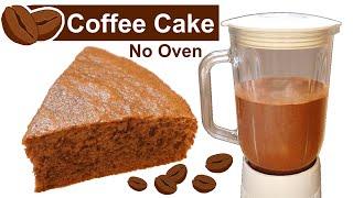 Coffee Cake Recipe  Coffee Cake  Easy Coffee Cake Recipe  Moist Coffee Cake Recipe