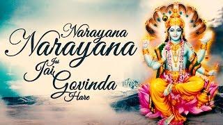 Narayana Narayana Jai Jai Govinda Hare -  Narayana Bhajans - ( Full Song )