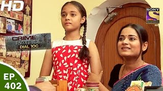 Video Crime Patrol Dial 100 - क्राइम पेट्रोल - Ep 402 - Jaipur Murder Rajasthan - 13th Mar, 2017 download MP3, 3GP, MP4, WEBM, AVI, FLV November 2017