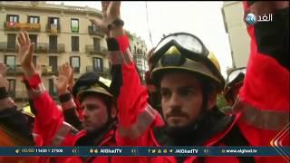 تقرير |  إضراب عام في كتالونيا احتجاجًا على عنف الشرطة جراء استفتاء الانفصال