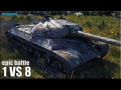 ИС-3 против ВОСЬМЕРЫХ внизу списка ✅ World of Tanks лучший бой