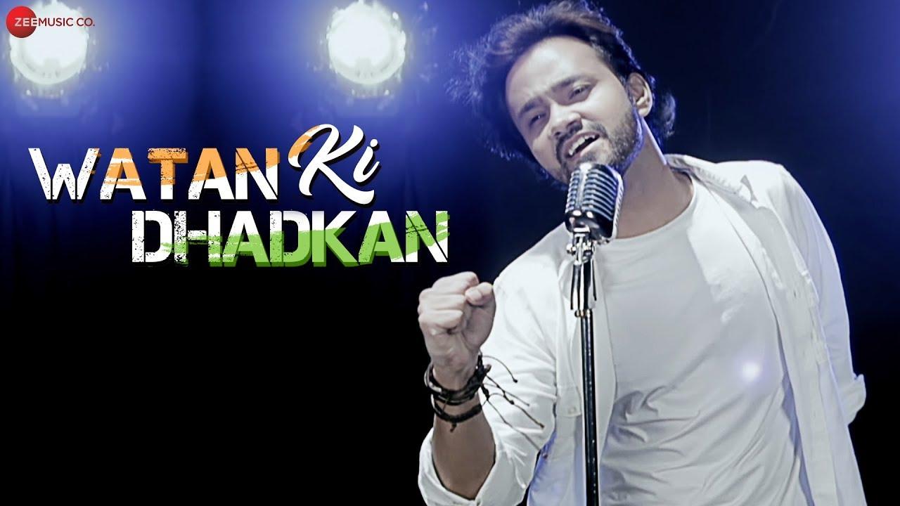 Watan Ki Dhadkan - Official Music Video | Rishabh Srivastava | Rajeev Srivastav