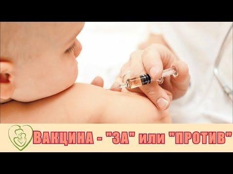 Гепатит. Лечение гепатита -