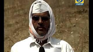 Video Amchi Mati Amchi Mansa 24 May 2017 '  जलसंधारण.. ' download MP3, 3GP, MP4, WEBM, AVI, FLV Agustus 2018