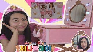 Jenny play  디즈니 프린세스 메이크업 박스 공주놀이 장난감