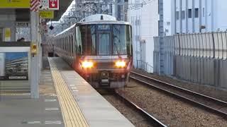 JR神戸線223系2000番台快速さくら夙川駅通過