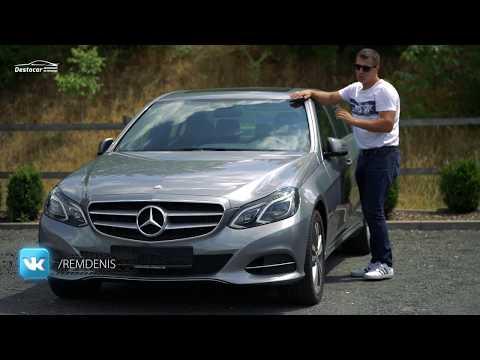 Mercedes Benz E 300  Hybrid /// Авто из Германии