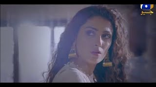 yaariyan-ost-title-song-official-drama-aiza-khan-muneeb-bhatt-junaid-khan