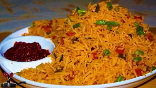 Schezwan Fried Rice Recipe | Indo-Chinese Recipe