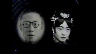 満州国皇帝愛新覚羅溥儀の弟溥傑と妻浩の夫婦愛