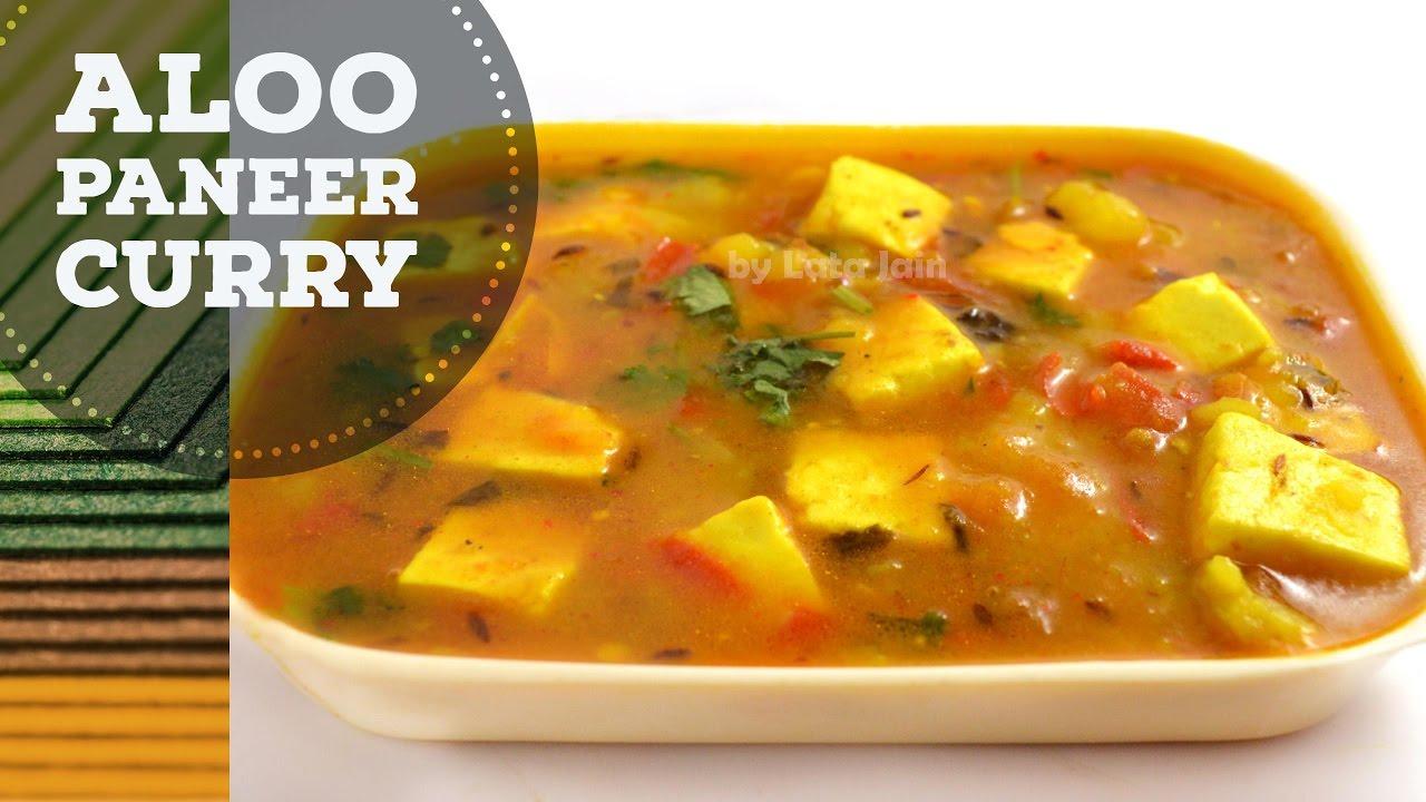 Aloo paneer curry indian vegetarian recipe video in hindi with aloo paneer curry indian vegetarian recipe video in hindi with english subtitles latas kichen forumfinder Choice Image