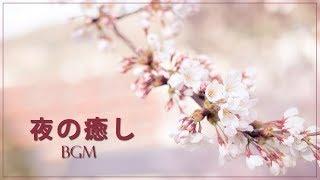 夏物語【癒しBGM】心温まる優しい音色【勉強用・作業用BGM】