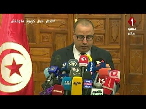 تونس: حركة النهضة تعلن رفضها تشكيل حكومة مستقلين  - نشر قبل 2 ساعة